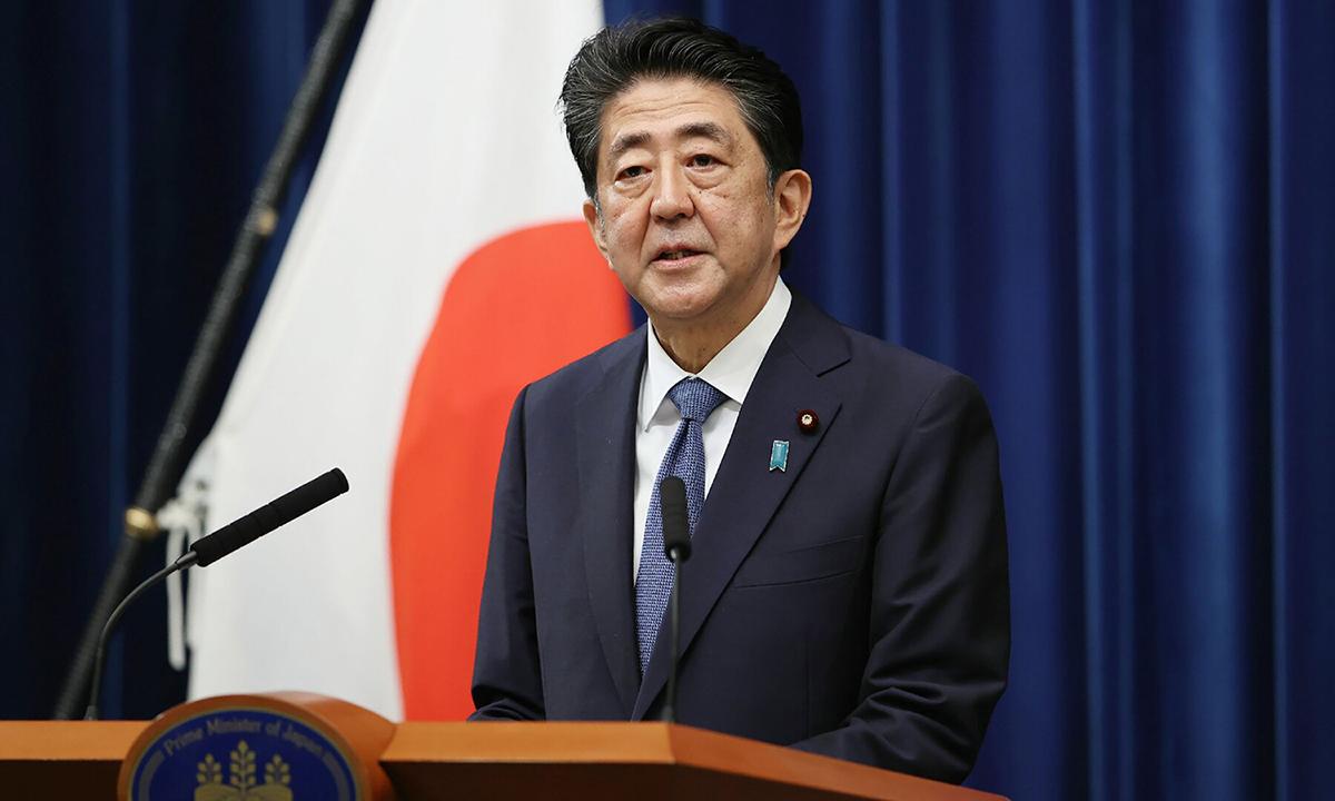 Toàn văn bài phát biểu từ chức của Thủ tướng Nhật Bản Abe Shinzo (bản dịch tiếng Việt)